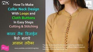 Neck designs, Latest neck design, Kurti Neck Designs Cutting and stitching,