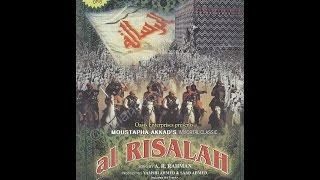 Al Risala Movie Dekhne Ka Masla, By Maulana Akbar Hashmi