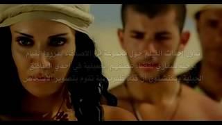 فيلم سفاري 2010
