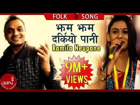 Xxx Mp4 Pashupati Sharma S New Lok Dohori Song Jham Jham Darkiyo Pani Ft Ramila Neupane Music Nepal 3gp Sex