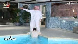 عبدالحسين عبدالرضا - حمام السباحة