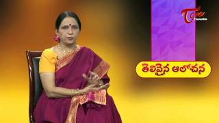 Good Thinking(తెలివైన ఆలోచన)Story For Kids || Telugu Moral Stories