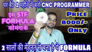अब हर कोई बनेगा CNC PROGRAMMER | CNC ka program kaise banaye