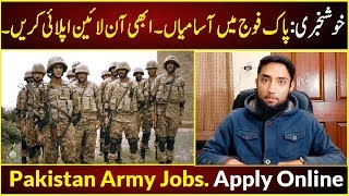 🔥Pak Army Jobs 2019 Online Registration