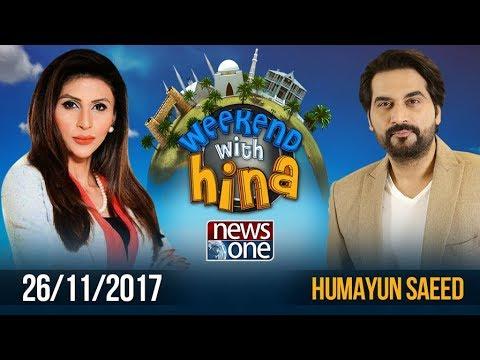 Xxx Mp4 Weekend With Hina 26 November 2017 Humayun Saeed 3gp Sex