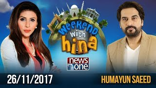 Weekend with Hina | 26-November-2017 | Humayun Saeed