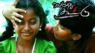 Veluthu kattu   Veluthu Kattu Full Tamil Movie scenes   Two kids gets married to each other
