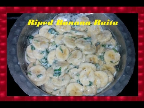 Riped Banana Raita | Marathi Recipe with English Subtitles | Shubhangi Keer |