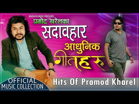 Xxx Mp4 Best Classical Nepali Song Of Rakshya Music Vocal BY PRAMOD KHAREL BEST ADHUNIK SONGS 2018 2075 3gp Sex