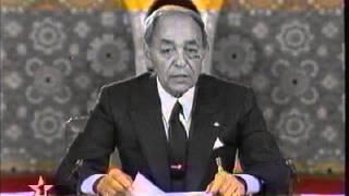 خطاب المغفور له الملك الحسن الثاني 3 مارس 1992