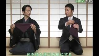 NHK Urasenke - kyaku