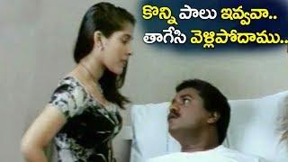 Rashmi ( కొన్ని పాలు ఇవ్వవా ,తాగేసి వెళ్లిపోదామ్ ) Sunil Comedy   2018 Rashmi Comedy Scenes