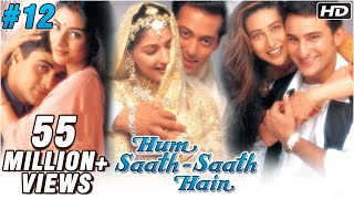 Hum Saath Saath Hain Full Movie | (Part 12/16) | Salman Khan, Sonali | New Released Full Hindi Movie