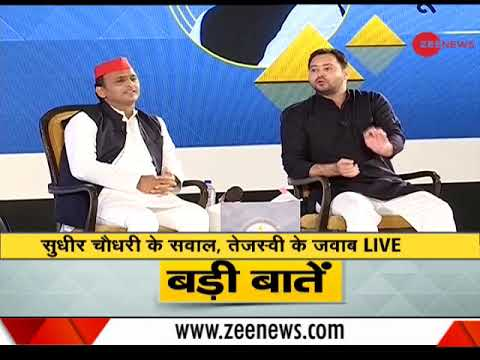 Xxx Mp4 India Ka DNA Conclave Akhilesh Yadav And Tejashwi Yadav Hope A Unified Opposition Will Defeat BJP 3gp Sex