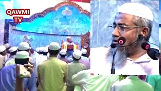 NEW WAZ ফেইসবুক | মোবাইল ও কম্পিউটার  দ্বীন শিখার শিক্ষক নয় Bangla Waz 2017 Mufti Dilwar Hussain