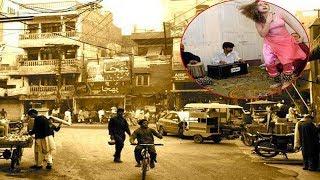 पाकिस्तान की इन गलियों में दिनभर नहीं दिखते लोग, शाम में आती है रौनक!