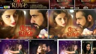 Tere Bina jeena/Bin Roye Pakistani movie 2015/Mahira Khan