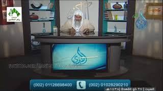 أهل الذكر (171) قناة الندى للشيخ مصطفى العدوي 19-8-2017