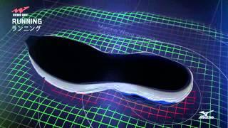 Mizuno Wave Technology for Running