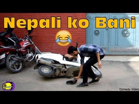 Xxx Mp4 NEPALI KO BANI Ft Vasme Don Comedy Video 3gp Sex