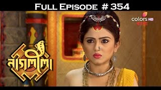 Naagleela - 24th April 2017 - নাগ্লীলা - Full Episode