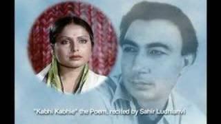 Kabhi Kabhie The original Poem