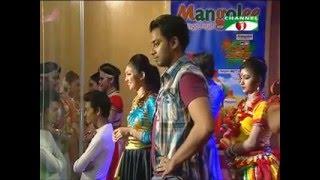 Mangolee Channel I Shera Nachiye Season 3 Full Video Shova