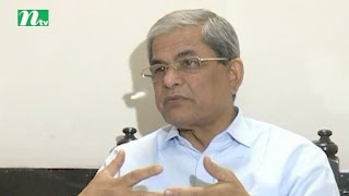 Khaleda Zia to be active on field after gathering the party says Mirza Fakhrul Islam Alamgir