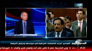 العبادي: إجراء الانتخابات العراقية في موعدها ونرفض تأجيلها
