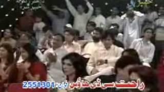 Pashto song Roro raza gulay