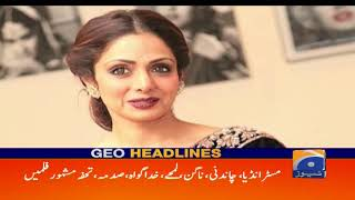 Geo Headlines - 09 AM - 25 February 2018