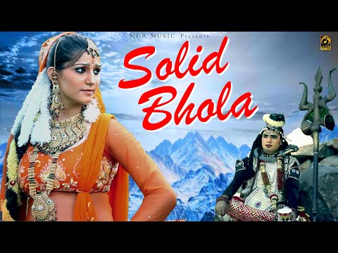 Solid Bhola    New Latest Haryanvi Song Solid Bhola bhagti Shiv Bhajan 2015