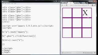 JavaScript & JQuery  (Bengla)(Basic Website part-5 )