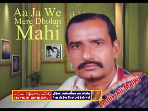 Xxx Mp4 Aa Ja We Mere Dholan Mahi Malik Ali Malku 3gp Sex