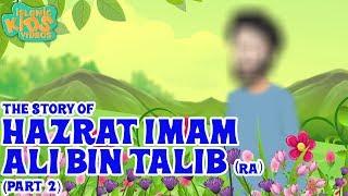 Family Of Prophet Muhammad (SAW) For Kids  | Hazrat Imam Ali Bin Talib (RA)  Part 2 |Islamic Stories