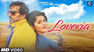 Loveria | Chahe Tate Mu (Male) | Javed Ali | Samaresh | Sneha | Full Video Song