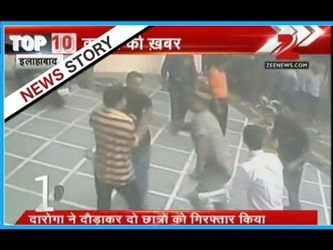 Xxx Mp4 Students Related To Samajwadi Party Vandalized A Restaurant In Allahabad 3gp Sex