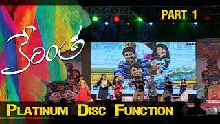 College Girls Dance Performance At Kerintha Platinum Disc Function | NTV