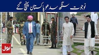 Navjot Singh Sidhu Arrives Pakistan For Imran Khan