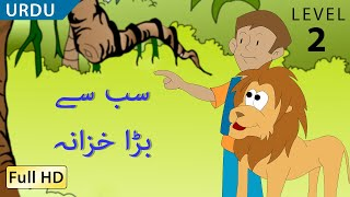 """The Greatest Treasure: Learn Urdu with subtitles - Story for Children """"BookBox.com"""""""