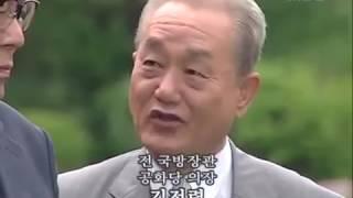 [제 5공화국] 22화 비밀 사조직 하나회