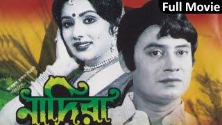 Wasim, Rozina - Nadira | Full Movie | Soundtek