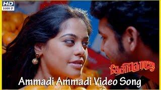 Desingu Raja Tamil Movie | Song | Ammadi Ammadi Video | Vimal, Bindu Madhavi