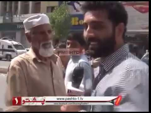 Pakistani Old Man Speak Very Nice Speak Give Nice Lesson To All Pakistan Boys