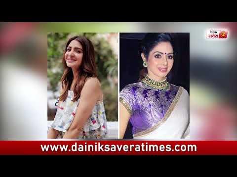 Anushka Sharma cancels private screening of upcoming film Pari l Dainik Savera
