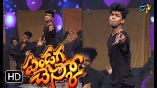 Mukul Dance Performance | ETV Pandaga Chesko | Diwali Special Event | 19th October 2017 | ETV Telugu