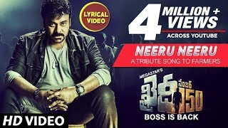 Neeru Neeru Full Song With Lyrics | Khaidi No 150 | Chiranjeevi, Kajal | Rockstar Devi Sri Prasad