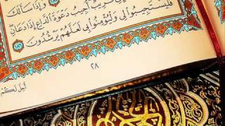 Surah 26 Ash Shu'ara By Sheikh Ali Abdur Rahman Al Huthaify (1/3)