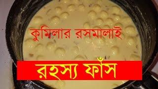 কুমিল্লার রসমালাই VS রসখা বেগম   Bangla New Funny Video   Banoyat Fun o Yat EP 15   Mojar Tv