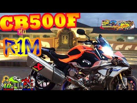 รีวิว Honda CB500F ABS 2016  สีส้ม  ท่อทรง R1M  เสียงเพรามาก!! ต้องชม